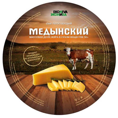 Дизайн этикетки для сыра «Медынский»