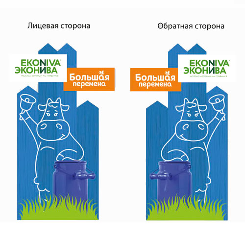 Дизайн стенда аграрного форума страны- «Золотая осень»