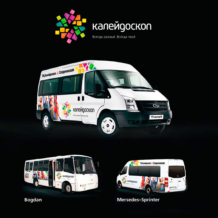 Разработка дизайна обклейки маршрутных транспортных средств